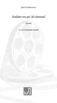 copertina-poesie-cinema-f