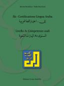 cover-ila-a1