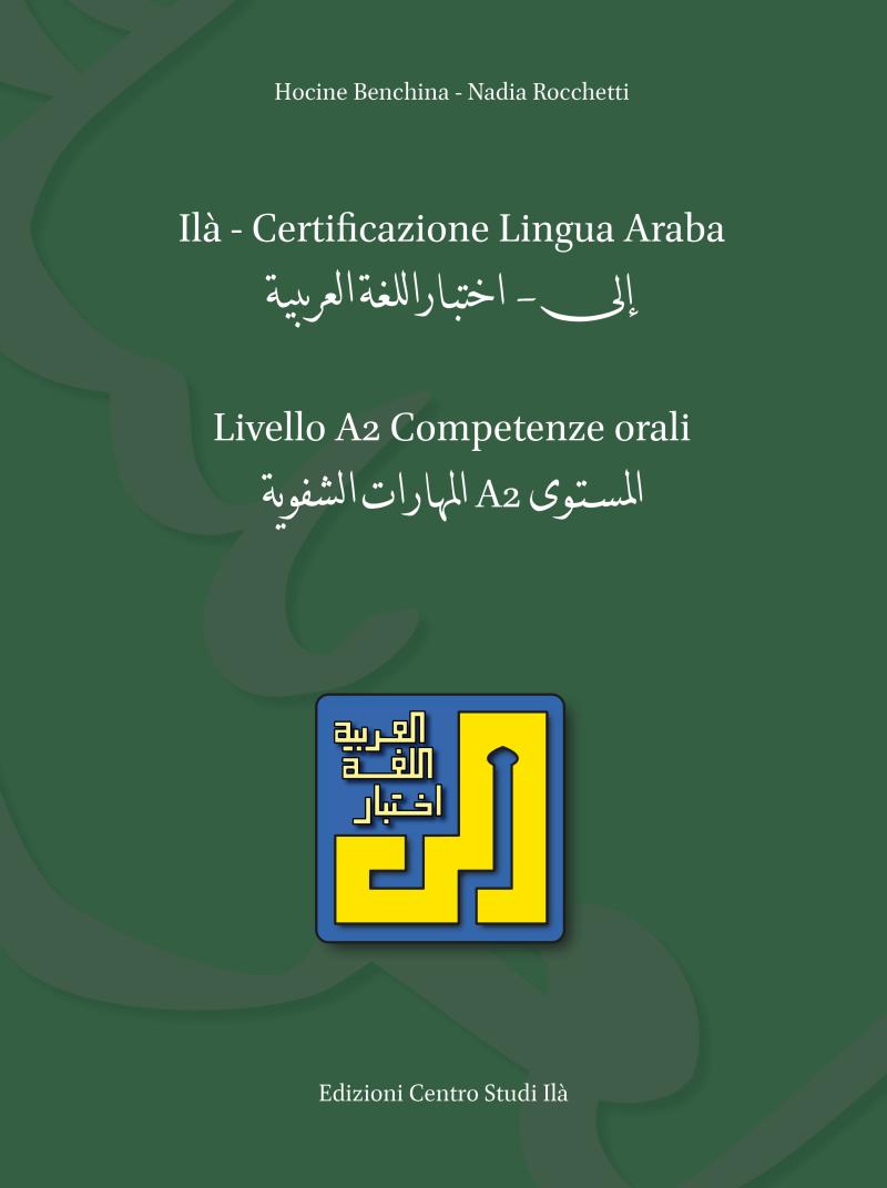 cover-ila-a2