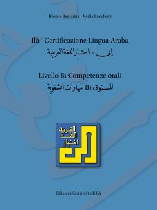 cover-ila-b1